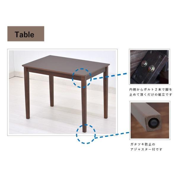 幅90cm×60cm ダイニングテーブル pot-360  ダークブラウン色 ナチュラル色 コンパクト ミニテーブル ダイニング スリム 木製 アウトレット|takara21|02