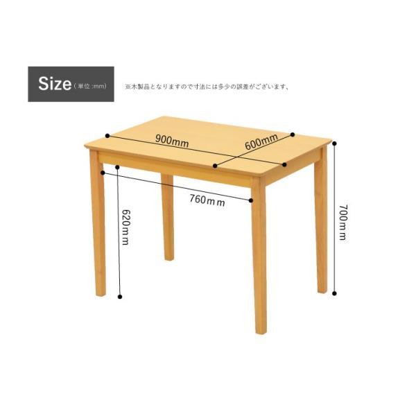 幅90cm×60cm ダイニングテーブル pot-360  ダークブラウン色 ナチュラル色 コンパクト ミニテーブル ダイニング スリム 木製 アウトレット|takara21|03