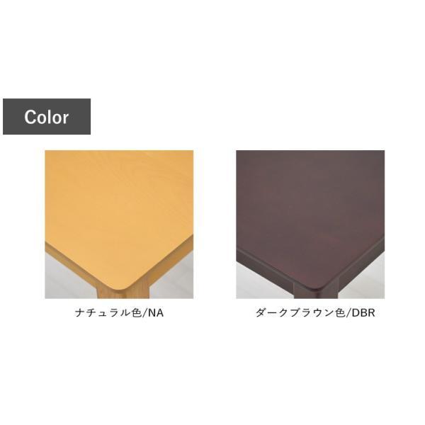 幅90cm×60cm ダイニングテーブル pot-360  ダークブラウン色 ナチュラル色 コンパクト ミニテーブル ダイニング スリム 木製 アウトレット|takara21|04