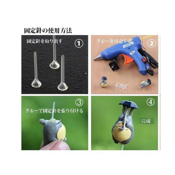 テラリウムDIY固定針1袋 約100個 テラリウムフィギュア 苔テラリウム 手芸 テラリウムキット|takara77|02