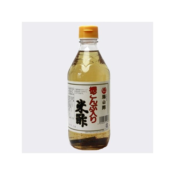 福山酢 根こんぶ入り米酢 500ml×1本