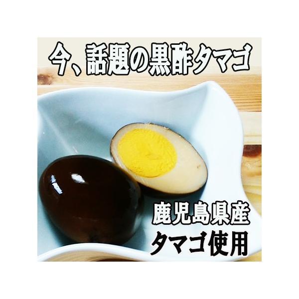 黒酢 鶏卵タマゴ 鹿児島県産 生みたてタマゴ使用 ×10個入り