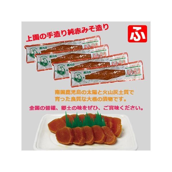 上園食品 麦味噌漬200g×4本 送料無料