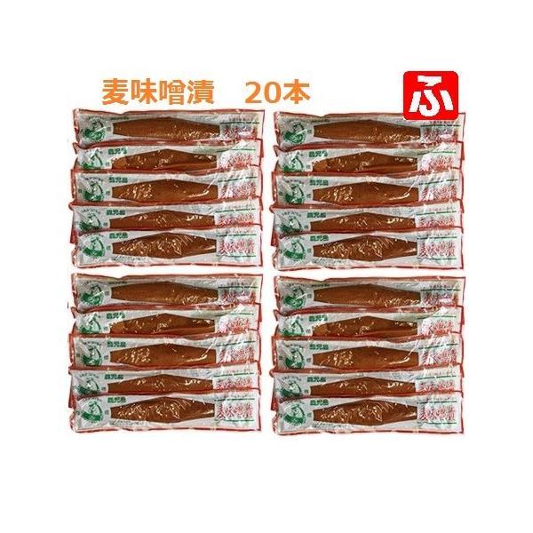 上園食品 麦味噌漬200g×20本 送料無料