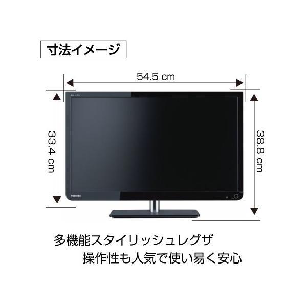 【ランキング1位獲得】 送料無料 新品リモコン付 TOSHIBA REGZA 23S7 液晶テレビ 23V型 東芝 レグザ 録画機能付き|takarabuneweb02|03