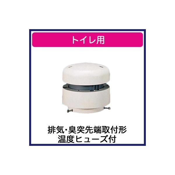 パナソニックFY-12CEN3サニタリー用換気扇トイレ用換気扇排気臭突先端取付形