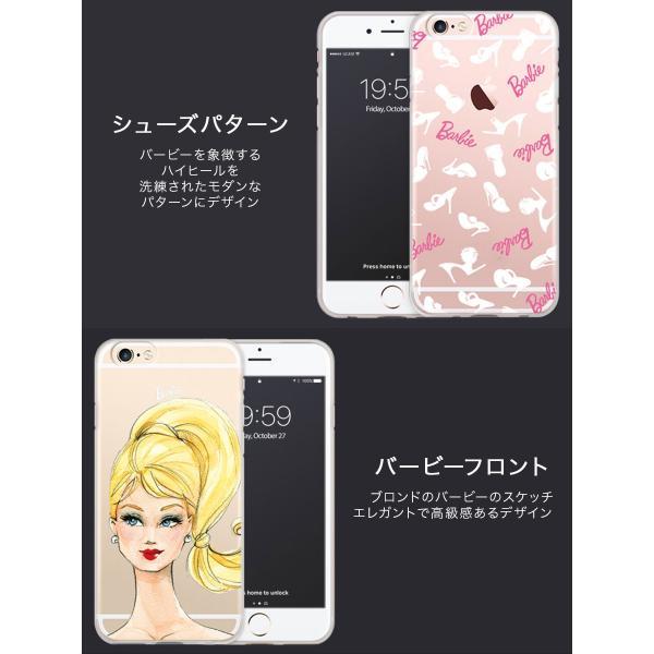 3286b2d7b3 ... アイフォン ケース カバー スマホ ケース iPhone case Barbie バービー 人形 クラシックシリーズ ドール クリア ピンク  ドレス ...