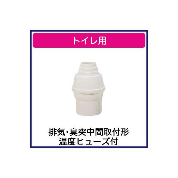 パナソニックFY-12CA3サニタリー用換気扇トイレ用換気扇排気臭突中間取付形