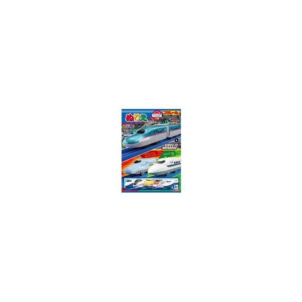 プラレール B5ぬりえ 4901772500087タカラトミータカトミホビー研究所