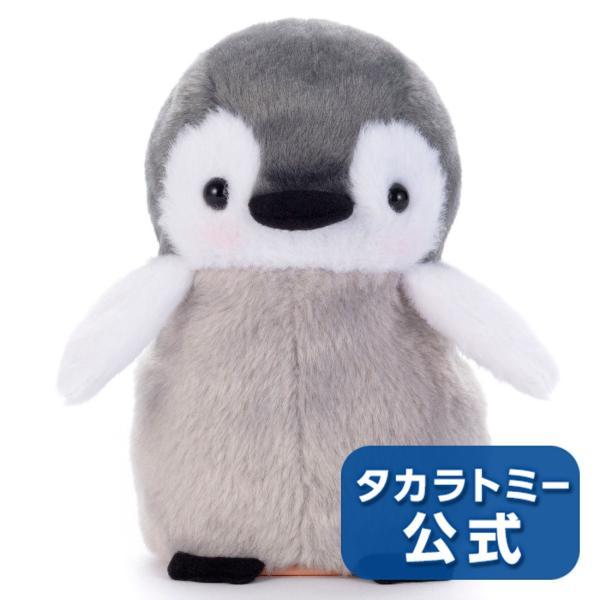 ミミクリーペット ペンギン