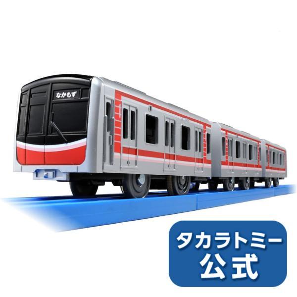 プラレール S-46 大阪メトロ御堂筋線30000系