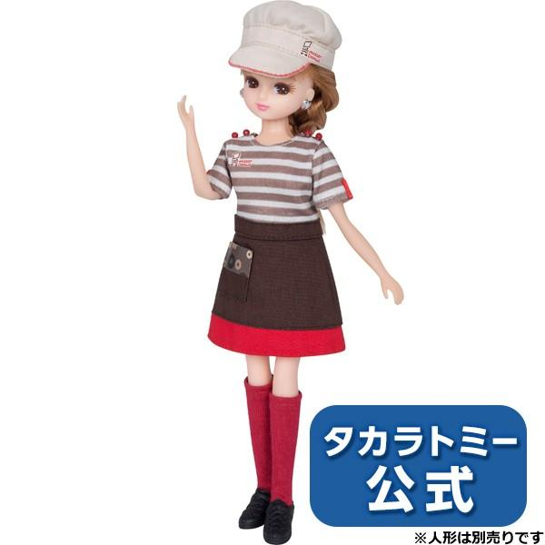 リカちゃん ミスタードーナツ てんいんさん ドレス|takaratomymall