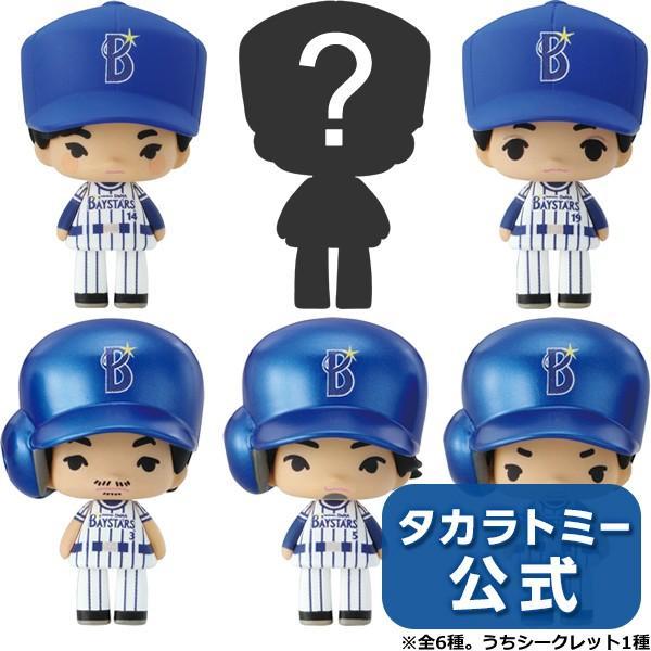 タカラトミーモール 限定こえだらいず 横浜DeNAベイスターズ DSP-BOX6個入り