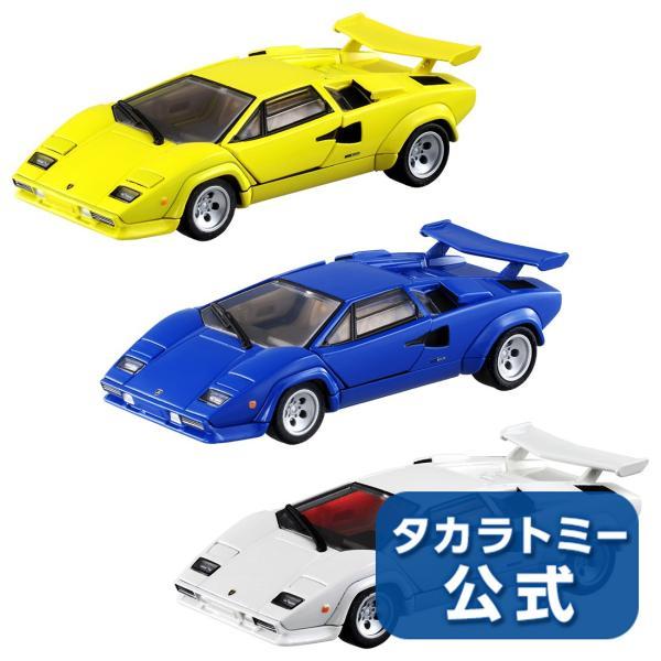 タカラトミーモールオリジナル トミカプレミアムRS Lamborghini Countach LP 500 S 3台セット