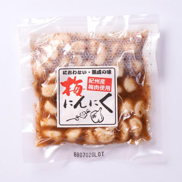 梅にんにく 紀州産梅肉使用 100g におわない 熟成の味 NK-5