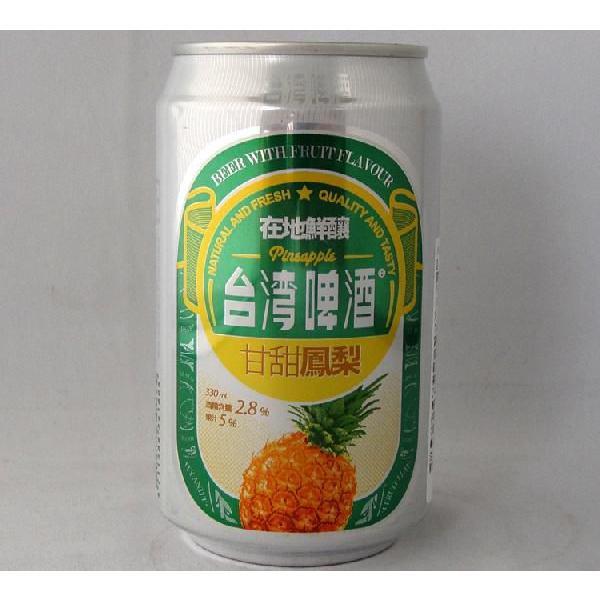 台湾パイナップルビール330ml/缶 中華料理に最適 台湾ビール