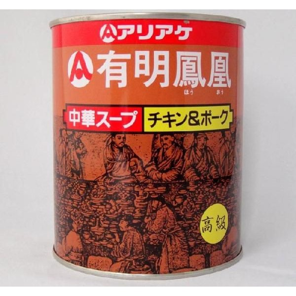 (代引不可 送料無料)アリアケジャパン 有明鳳凰 チキン&ポーク810g【2缶セット】 高級中華スープの素 日本製国産