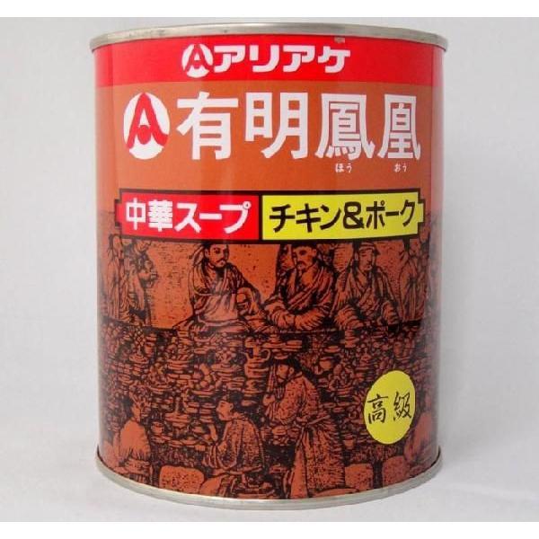 (代引不可 送料無料)アリアケジャパン 有明鳳凰 チキン&ポーク810g/缶詰 高級中華スープの素 日本製国産