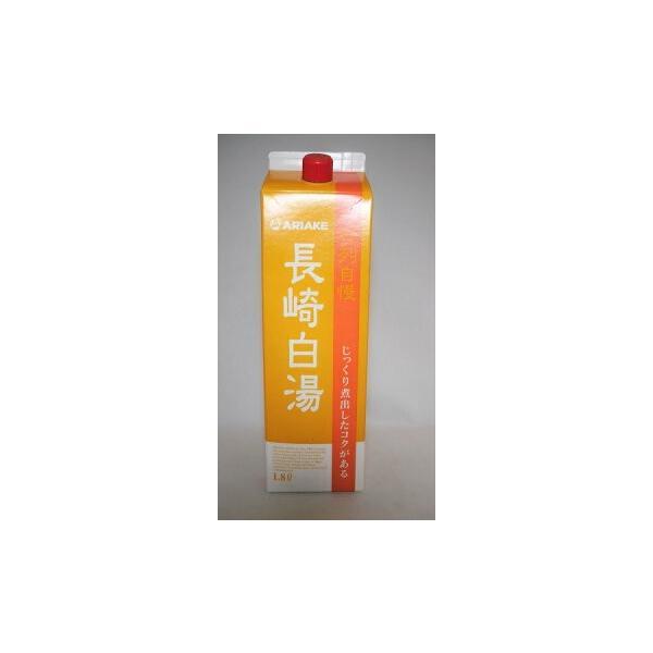 アリアケジャパン 行列自慢 長崎白湯 1.8L×1本(パイタン) ラーメンスープ【高級ラーメンスープの素】(naniwa)