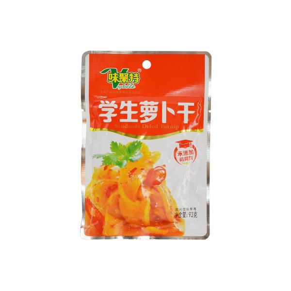 (代引不可 送料無料)味聚特 辛口ザーサイ(學生下飯菜)93g×8袋セット  (四川ザーサイ千切り) 味付け調理済