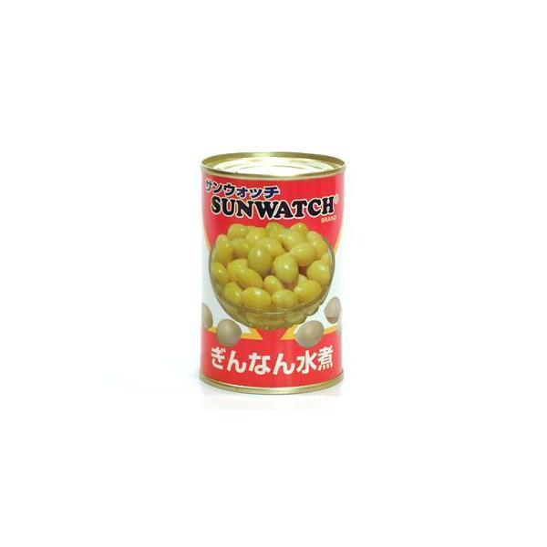 サンウォッチ 銀杏290g/1缶【ギンナン ぎんなん水煮缶詰】中国産