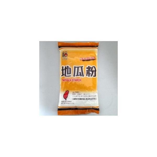 欣得福(東永) 地瓜粉400g/袋【さつまいも粉】さつま芋粉 台湾産