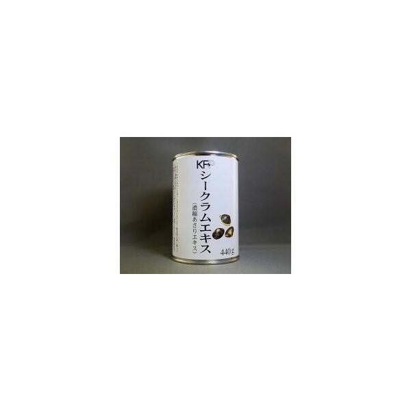 (代引不可/全国送料無料)KFP シークラムエキス 440g×2缶 濃縮あさりエキス 無添加国産加工