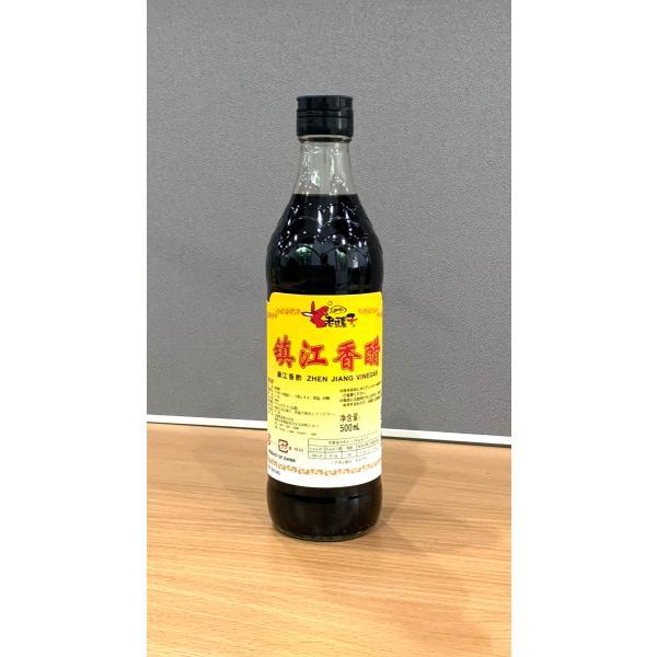 老騾子 鎮江香醋500ml×12瓶中国黒酢 こうず 鎮江香酢