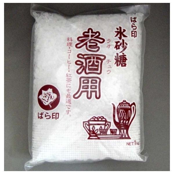 (代引不可/全国送料無料)老酒用氷砂糖 1kg×2袋【紹興酒用】日本製国産
