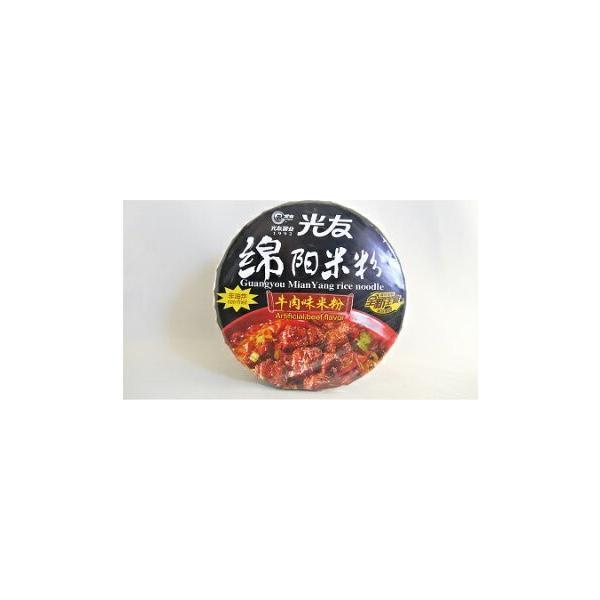 (代引不可 全国送料無料)光友 綿陽米粉 牛肉風味ビーフン 135g カップ麺 碗麺 非油炸 方便面 辛口
