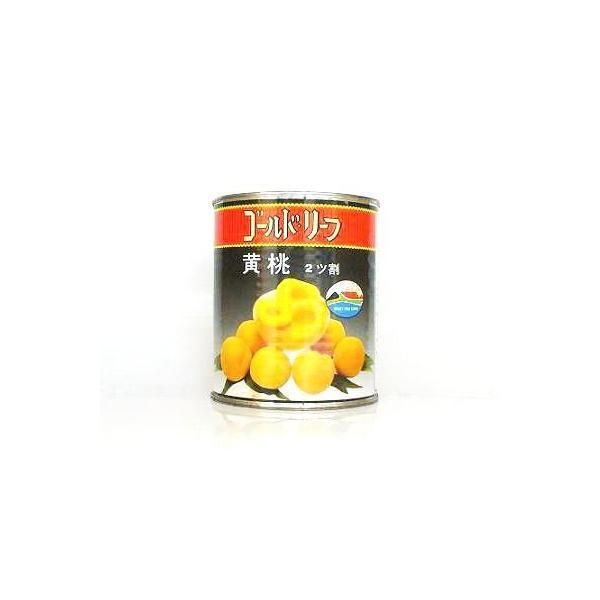 ゴールドリーフ【黄桃ハーフ 825g/2号缶詰】南アフリカ産