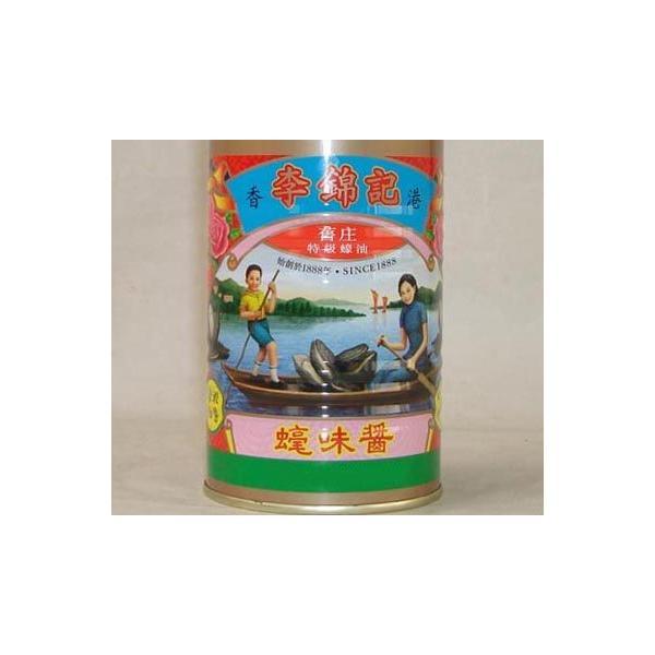 【送料無料】李錦記 リキンキ 特級オイスターソース(赤缶)490g x3缶