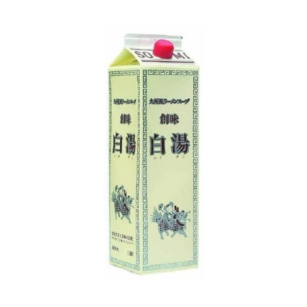 創味 白湯(パイタン) 九州風ラーメンスープ1.8L/本【創味食品 高級ラーメンスープの素】日本製国産業務用食品