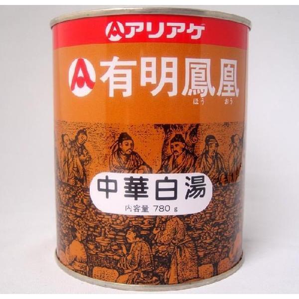(代引不可 送料無料)アリアケジャパン 有明鳳凰 中華白湯(パイタン)780g/缶詰 高級中華スープの素 日本製国産
