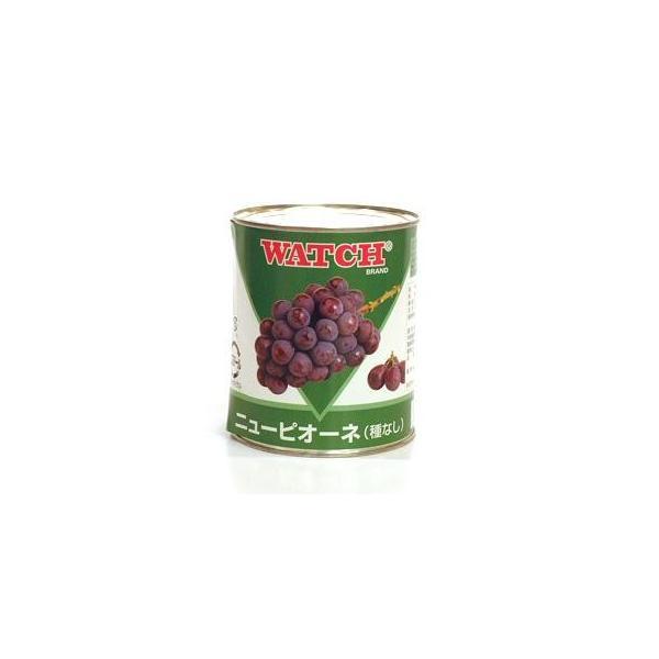 ウォッチ ニューピオーネ(種なし)850g/1缶 フルーツ缶詰 日本産