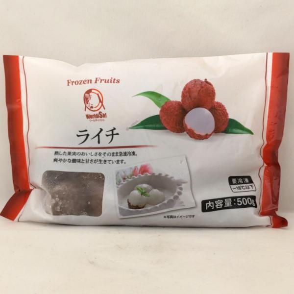 【冷凍便】冷凍茘枝 ライチ500g/1袋 ベトナム産 業務用食品