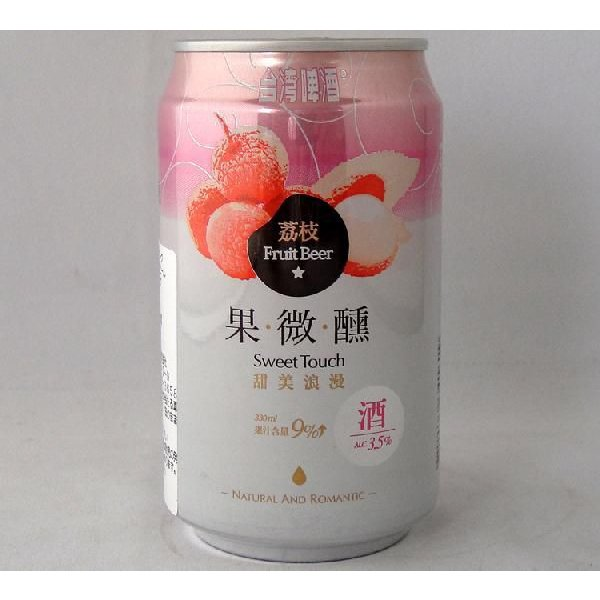 台湾ライチビール 330ml/★24缶【中華料理に最適】台湾ビール