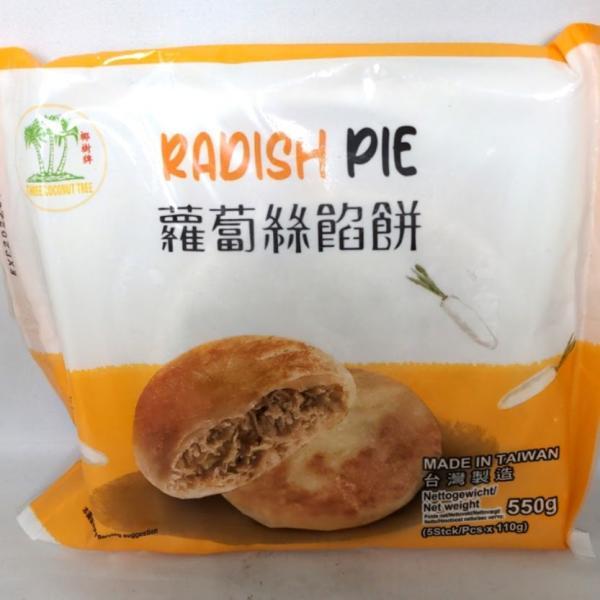 冷凍便 蘿蔔絲餡餅(大根パイ・塩味)110g×5枚入シェンービン台湾産中華点心