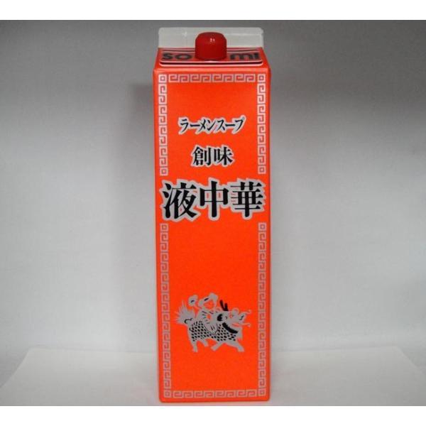 創味 液中華 醤油ラーメンスープの素 1.8L/本【創味食品 高級中華スープの素】業務用食材日本製国産