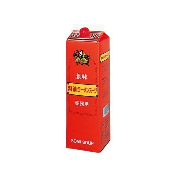 創味 醤油ラーメンスープの素 1.8L/本【創味食品 高級中華スープの素】業務用食材日本製国産
