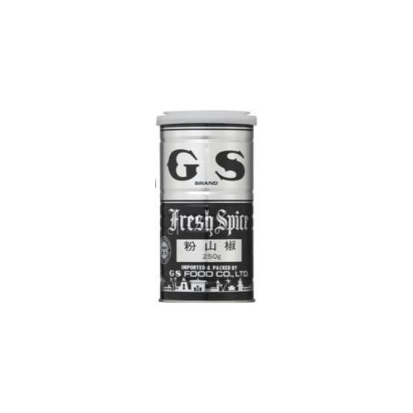 GS粉山椒250g/缶(サンショウパウダー 山椒粉 ホワジャオ)缶詰 日本国産業務用食材