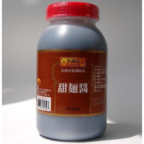 李錦記 甜麺醤1kg(賞味期限:20220327)リキンキ あまみそ 甜面醤