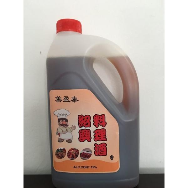 【代引不可】善盈泰紹興料理酒(塩入り)1.5L×6本 中国産業務用紹興老酒