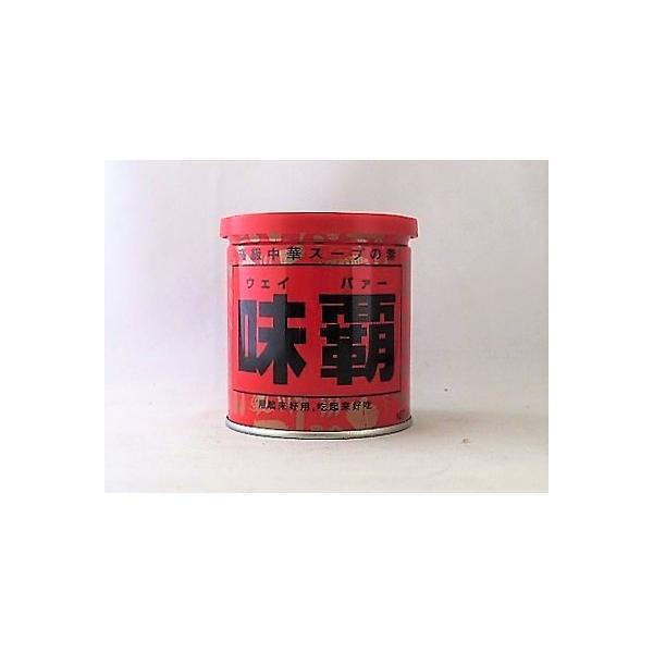 (代引不可・全国送料無料)廣記商行 味覇(ウェイパァー)250g/缶詰【高級中華スープの素】