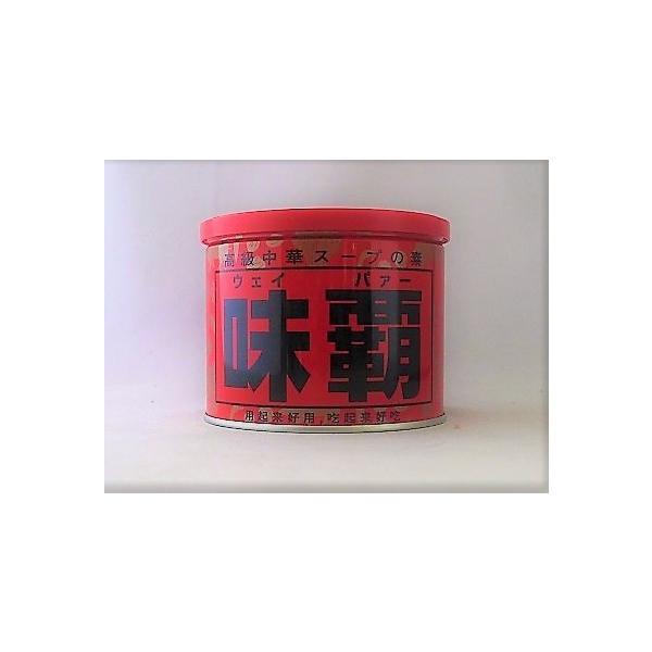 (代引不可・全国送料無料)廣記商行 味覇(ウェイパァー) 500g/缶詰【高級中華スープの素】