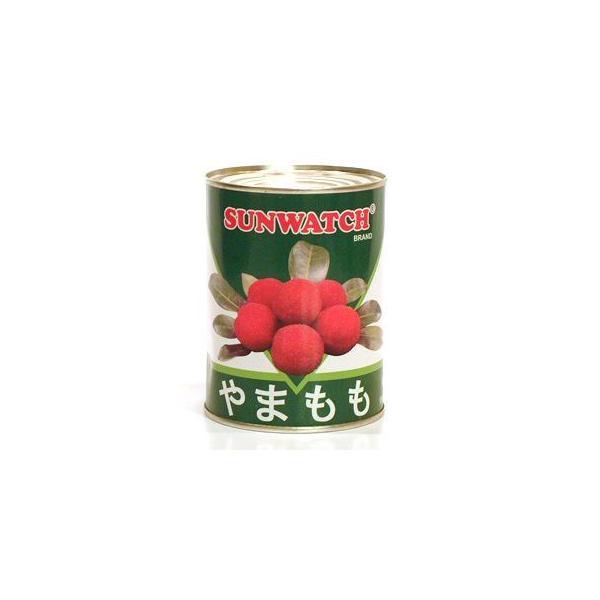 【送料無料】サンウォッチ 楊梅 やまももシロップ漬け 567g ×2缶 山桃 フルーツ缶詰