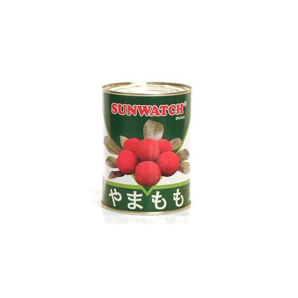 【送料無料】サンウォッチ 楊梅 やまももシロップ漬け 567g ×3缶 山桃 フルーツ缶詰