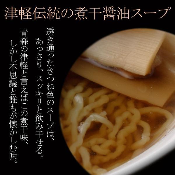 支那そば 2食×2パック 醤油ラーメン 煮干し風 中華そば 極細麺【クール・送料別】 takasago-mejya 04