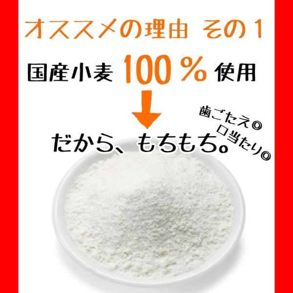 国産小麦焼きそば ソース味 5食 粉末ソース付き 甘口 ソース焼きそば 常温保存可能|takasago-mejya|03