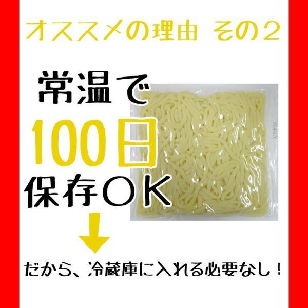 国産小麦焼きそば ソース味 5食 粉末ソース付き 甘口 ソース焼きそば 常温保存可能|takasago-mejya|04